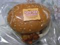 エブリワン チキン南蛮バーガー 袋1個