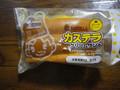 シライシパン カステラクリームサンド 袋1個