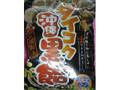 ダイコク 沖縄黒飴 袋120g