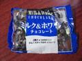ニッコー ミルク&ホワイトチョコレート 袋190g