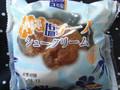 エブリワン スイーツコミュ 沖縄 塩チーズシュークリーム 袋1個