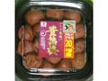 中田食品 大粒厳選 豊熟梅 しそ風味 パック250g