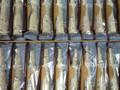 モロゾフ 東京スカイツリー クリスピーショコラ 18個