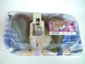 鯉城餅 鯉城の和菓子 七夕 パック3個
