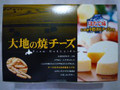 恵比寿フーズ 大地の焼チーズ ほたて味 箱10g×6