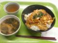 東京大学 学生食堂 カツ丼