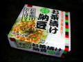 保谷納豆 お茶漬け納豆 パック40g×2
