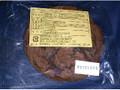 ロイヤルホスト クッキー ダブルファッジ 袋1個