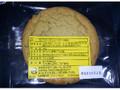 ロイヤルホスト クッキー バターシュガー バター9%配合 袋1個