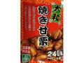 リョーワフーズ 大粒 有機焼き甘栗 袋60g×4