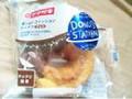 ヤマザキ オールドファッションドーナツ チョコ 袋1個