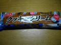 ヤマザキ サンドロール クッキークリーム 袋1個
