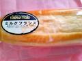 神戸屋 ヨーロピアンエクシード ミルクフランス 袋1個