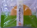 菊家 ゆふいん創作菓子 黒豆入り 抹茶ぷりんどら 袋1個