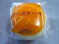 こみベーカリー チーズケーキ大福 袋1個