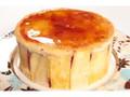 バランタイン とりいさん家の芋ケーキ