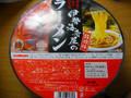 磯笛 伊勢海老屋のラーメン 醤油味 カップ107.3g