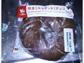 フランソア 熊本ミルクサンド チョコ 袋1個