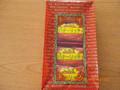 わかさや本舗 北海道 バターリッチ 袋8個