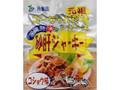 祐食品 ユーちゃん珍味シリーズ 砂肝ジャーキー コショウ味 袋29g