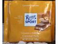 リッター スポーツ カラメルナッツ 袋100g