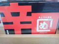 福太郎 めんべい 辛口 箱2枚×8