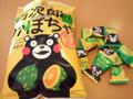 早川製菓 くまモンの万次郎かぼちゃキャンディ 袋80g