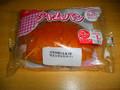 ヤマザキ ジャムパン 袋1個