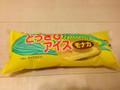 さくら食品 北海道 とうきびアイス モナカ 袋120ml