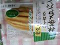 コープこうべ 神戸ハイカラ 抹茶メロンパン 袋1個