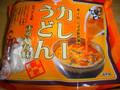 宮武讃岐 カレーうどん まろやか味 袋426g