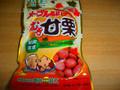 岡三食品 むき甘栗 メープル風味 袋45g