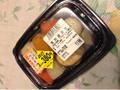 スーパーライフ 惣菜 煮物盛合せ
