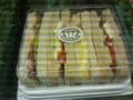 トランドール パストラミビーフとクリームチーズのサンド