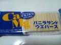中新製菓 バニラサンドウエハース 袋20枚