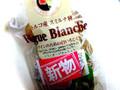 Figue Blanche ワインのための白いちじく