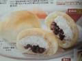 東海コープ 北海道リッチミルククリームパン 十勝あずき 4個