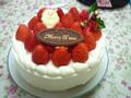 サフラン スペシャル苺のケーキ