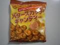 ファーストジャパン バタースカッチキャンディー 袋140g