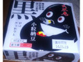 武双庵 黒 小粒納豆 パック40g×2