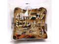 タカキベーカリー 4種のレーズンミニブレッド 袋4枚