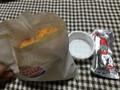 バーガーキング BKチーズビッツ(4ピース)