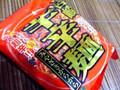 響 宮崎辛辛麵 93g(めん78g)