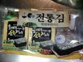 韓国産(メーカー不明) 韓国味付けのり 8切8枚3袋