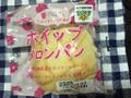 シライシパン ラズベリーチーズ味のホイップメロンパン 袋1個
