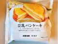 シライシパン 豆乳パンケーキ 袋1個