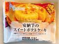 シライシパン 安納芋のスイートポテトケーキ 袋1個