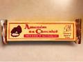 日仏貿易 ベキニョール アマンド ショコラ アーモンドチョコレート 袋6個
