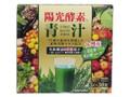 新日配薬品 陽光酵素 青汁 箱3g×30