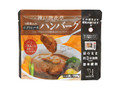 開花亭 芳醇煮込みデミグラスソースハンバーグ 袋190g